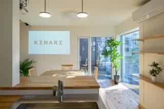 モデルハウス「KINARI」オープンハウスのお知らせ